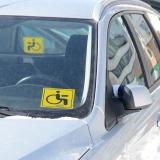 Товары для автовладельцев