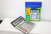 Калькулятор с речевым выходом DS 6000