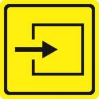 Наклейка «вход в помещение»