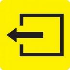 Наклейка «выход из помещения»