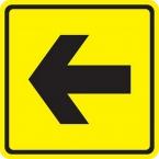 Наклейка «направление движения»