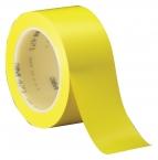 Лента клейкая, жёлтая.